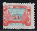 赵涌在线_邮票类_东北区五一国际劳动节纪念1500元新一枚(红色叠模)