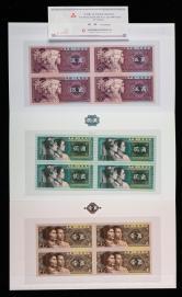 第四套/第四版人民币1980年版1角、2角、5角四连体钞各一件(带册、带证书)