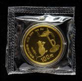 1996年丙子鼠年生肖1盎司精制金币一枚