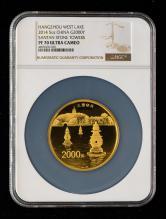 2014年世界遗产-杭州西湖文化景观5盎司精制金币一枚(原盒、带证书、NGC PF70)