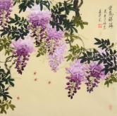 张岩(北京书画名家)紫气祥瑞