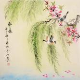 张清栋(职业书画家)春之韵