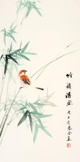 熊凤全(北京书画名家)竹韻清风