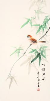 熊凤全(北京书画名家)竹报平安
