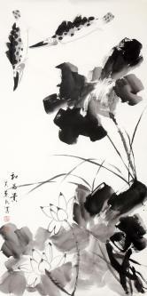 吴燕民(中国书协)和为贵
