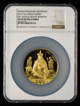 2015年中国佛教圣地-九华山5盎司精制金币一枚(原盒、NGC PF69)