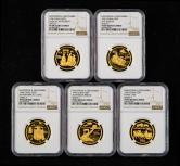 1996年中国古代科技发明发现第(5)组1/2盎司精制金币五枚一套(带证书、NGC PF69、PF68)