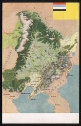 偽滿洲國地圖哈爾濱、吉林、大連、安東、蒲順、安山等明信片新一件