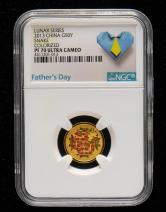 2013年癸巳蛇年生肖1/10盎司精製彩金幣一枚(原盒、帶證書、NGC PF70)