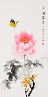 熊凤全(书画名家)花开富贵