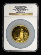 2013年世界遺產黃山5盎司精製金幣一枚(帶證書、NGC PF69)