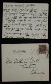 清代美国寄天津封一件、贴美国票一枚、销美国戳、上海邮政局戳、天津邮政局落戳