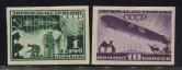 苏联飞艇无齿邮票新二枚