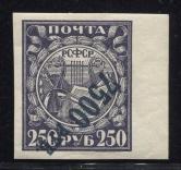 苏联倒盖邮票新一枚