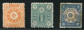 1885年朝鲜未发行邮票新三全