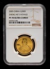 2005年郑和下西洋600周年1/2盎司精制彩金币一枚(带证书、NGC PF70)