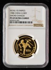 1988年第24届奥运会-女子武术1/2盎司精制金币一枚(带证书、NGC PF69)