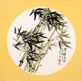 吴平(职业书画家)清风高洁