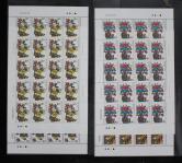 2006-2武强木版年画新20套(一版、同号、撕口)