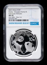 2021年熊猫30克普制银币一枚(展会发行、NGC MS70)