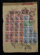 1941年上海航空挂号寄瑞士封一件、贴民孙像1角、2元、5元36枚(部分连票)、销9月10日上海戳、瑞士落戳