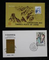 贴普21(8分)WZ7外展卡一件、贴T82(4-3)巴黎邮展外展封一件