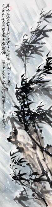 王新军(山东美协)风雪劲竹