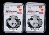 2018年熊猫30克普制银币二枚(带包装、NGC MS70)