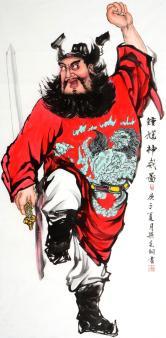 梁宪钢(书画名家)钟馗神威图