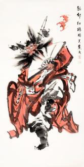 吴燕民(中国书协)驱邪纳福