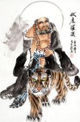 马大悲(中国美协)伏虎罗汉(附合影)