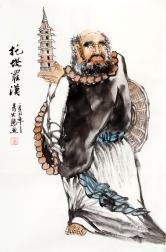 马大悲(中国美协)托塔罗汉(附合影)