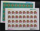 2003-1新32套(一版、同号)