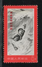 文19金训华新全(白水)