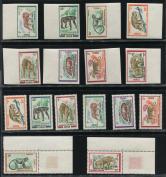 刚果1971年动物有齿、无齿邮票新各一套(部分宽边、色标、直角边)