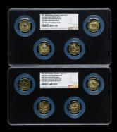 2008年第29届奥林匹克运动会流通纪念币八枚一套(NGC MS68)