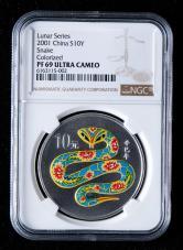 2001年辛已蛇年生肖1盎司精制彩银币一枚(带证书、NGC PF69)