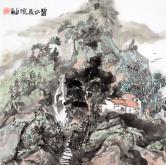 杨自新(中国美协)碧水长流