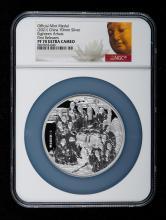 2020年上海造币有限公司铸海天佛会-十八罗汉礼佛图150克银章一枚(首期发行、带收藏证书、NGC PF70)