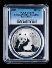2015年熊猫1盎司普制银币一枚(PCGS MS70)