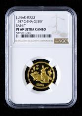1987年丁卯兔年生肖8克精制金币一枚(NGC PF69)
