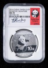 2014年熊猫1盎司普制银币一枚(签名标签、NGC MS70)