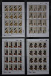 2006-23文房四宝新16套(一版)