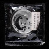2003年熊猫1盎司普制银币一枚