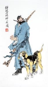 连昌武(实力派书画家)钟馗山林神威图小品