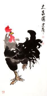 单建跃(国家一级美术师)大吉图