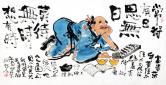 刘子玉(书画名家)人物