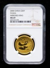 2000年熊猫1/2盎司普制金币一枚(上海版、NGC MS69)