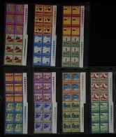 普18带色标六方连新全(部分带数字)