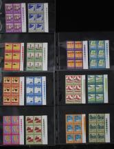 普18带色标六方连新全(个别带数字)
